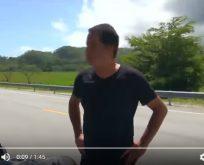 Acun Ilıcalı  Dominik Yollarında Motorla hız testi yaptı